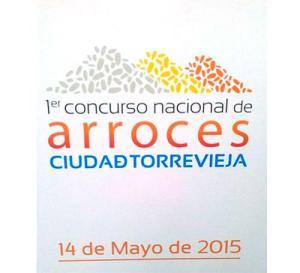 concurso_nacional_de_arroces_ciudad_de_Torrevieja_2015_100287703